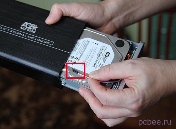Датчик контроля температуры жесткого диска HDD