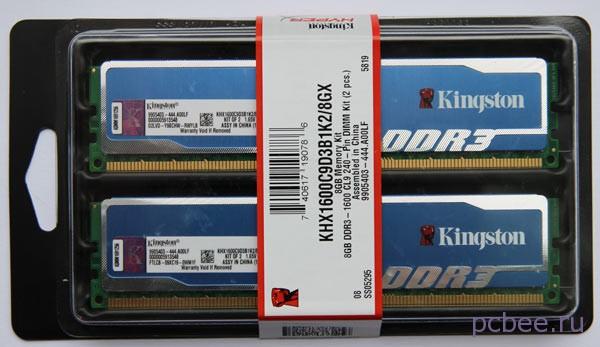 Модули оперативной памяти Kingston HyperX DIMM DDR3 4096MBx2 PC12800 1600MHz  KHX1600C9D3K2/8GX