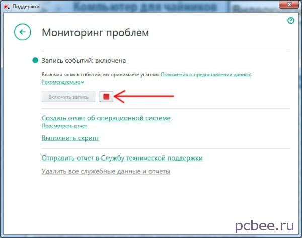 Предотвращение появления файлов enc1 в антивирусе Касперского