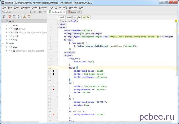 Среда разработки JavaScript и PHP