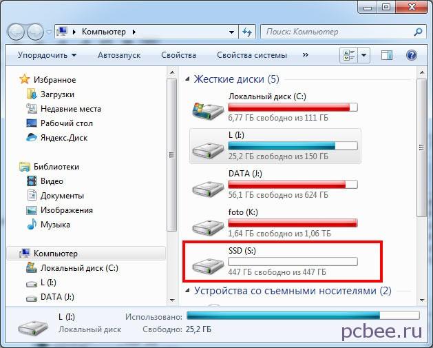 Компьютер видит установленный SSD и он готов к использованию