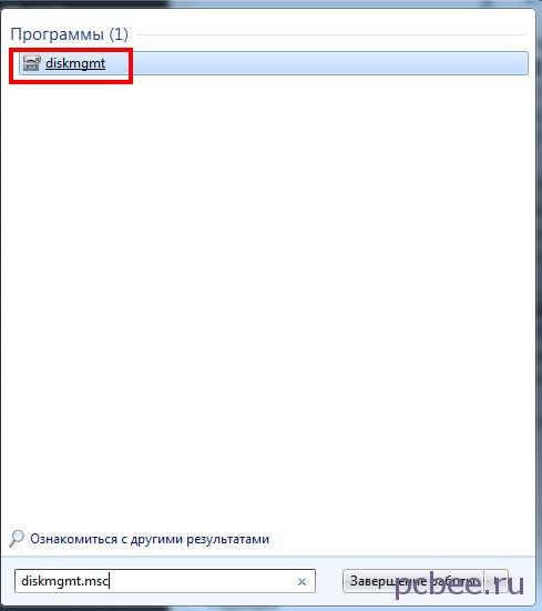 Запуск программы управления дисками в Windows