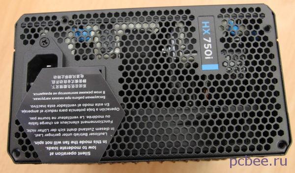 Вентиляционная решетка со стороны подключения сетевого кабеля - ничего необычного