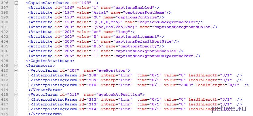 Фрагмент файла проекта Camtasia с расширением camproj