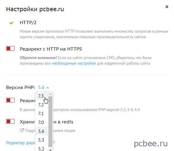 Выбираем самую свежую версию PHP - она находится в самом верху