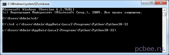 Папка с файлом python.exe