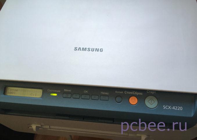 МФУ SAMSUNG SCX-4220 - девайс довольно старый, был куплен аж в 2011 году и до сих пор продолжает работать!